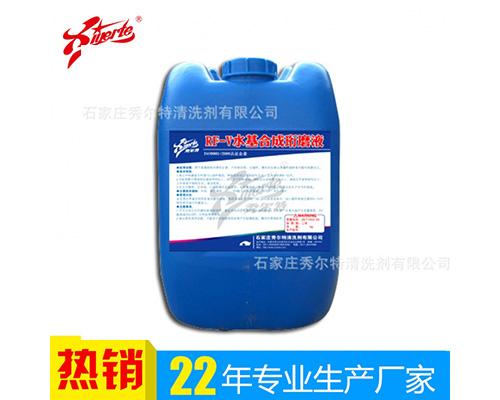 RF-V水基合成珩磨液