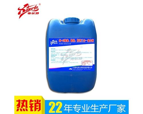 除油除锈防锈三合一复合液